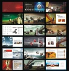木门业公司画册图片
