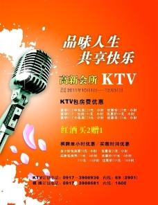 KTV水牌图片