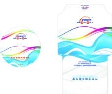 CD碟设计图片