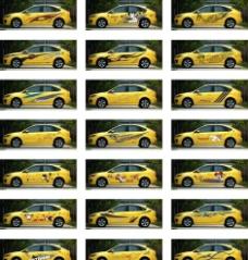车贴 21款图片