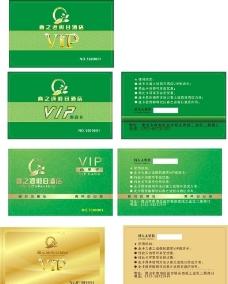酒店会员卡图片