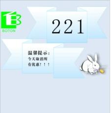 兔子 台卡图片