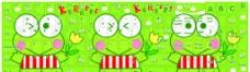 大眼青蛙图片