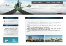 公司网页模板图片