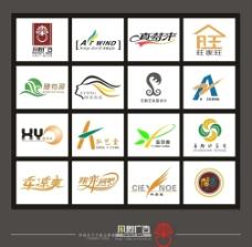一些公司商标设计图片