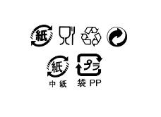 循环标志环保标志纸循环标志图片