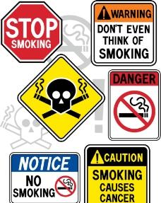 香烟标示图片
