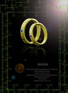 戒指 廣告模板圖片