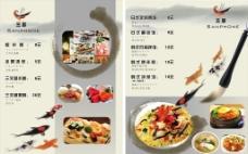 菜品海报图片