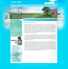 光电网站模板内页图片