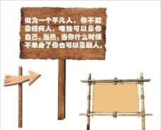 木质路牌图片