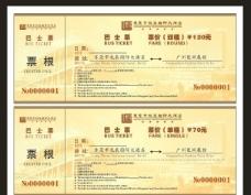 巴士票图片