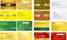 酒店PVC卡图片