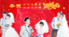 结婚背景图片