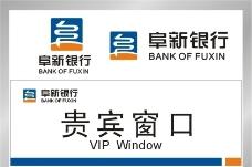 阜新银行标志图片