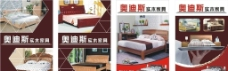 家具海报设计图片