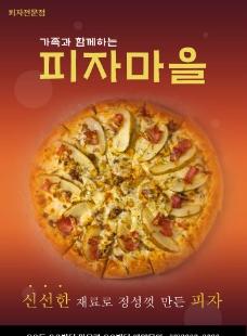 韩国美食海报图片