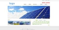 太阳能网站图片