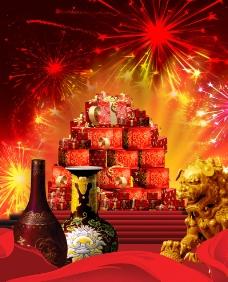 瓷器传统盛世庆典图片