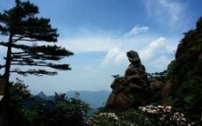 三清山女神峰图片