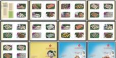 小丸子产品宣传册图片