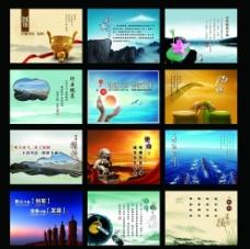文化牌 宣传 展板图片