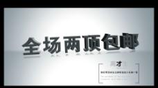 简洁大气商务广告图片