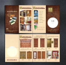 木门折页图片
