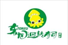东旭迴转寿司logo图片