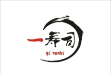 一寿司 logo图片