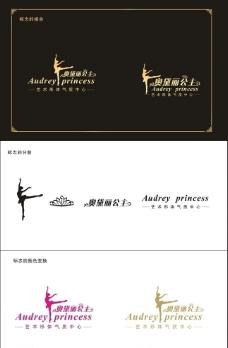 芭蕾舞工作室标志图片
