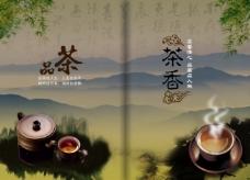 茶文化中国元素