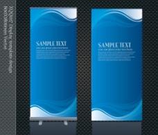 蓝色矢量简洁易拉宝x展架模版图片
