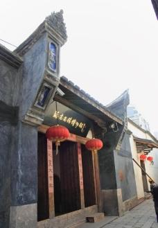 福州市三坊七巷建筑图片