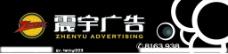 广告招牌图片