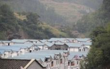 移民新村图片