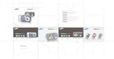 数码相机包装盒图片