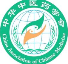 中华中医药学会矢量logo图片