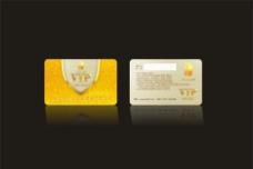 投资公司VIP卡图片