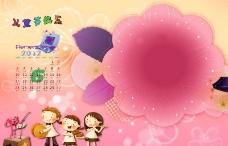 儿童相册模板 2012年台历模板图片