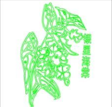 银星海棠图片