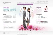 清新淡雅网站设计图片