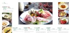 菜单 菜谱 美食图片