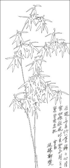 东风本田crv图片
