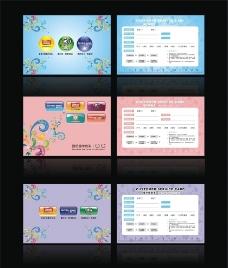 售后服务卡图片