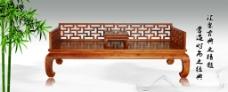 宫廷紫檀红木家具展板图片