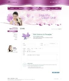 化妆品网页设计图片