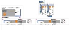 欧标中性笔包装图片