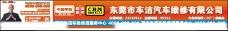 中国平安车险合作招牌图片