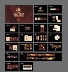 翰林国际房地产VI提案图片